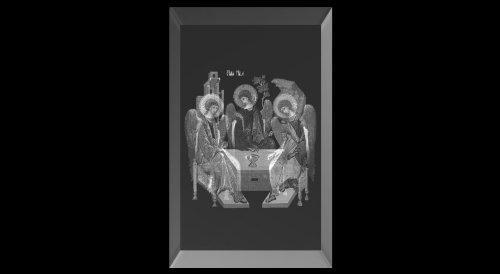 3D Glasquader   Heilige Dreifältigkeit / Holy Trinity